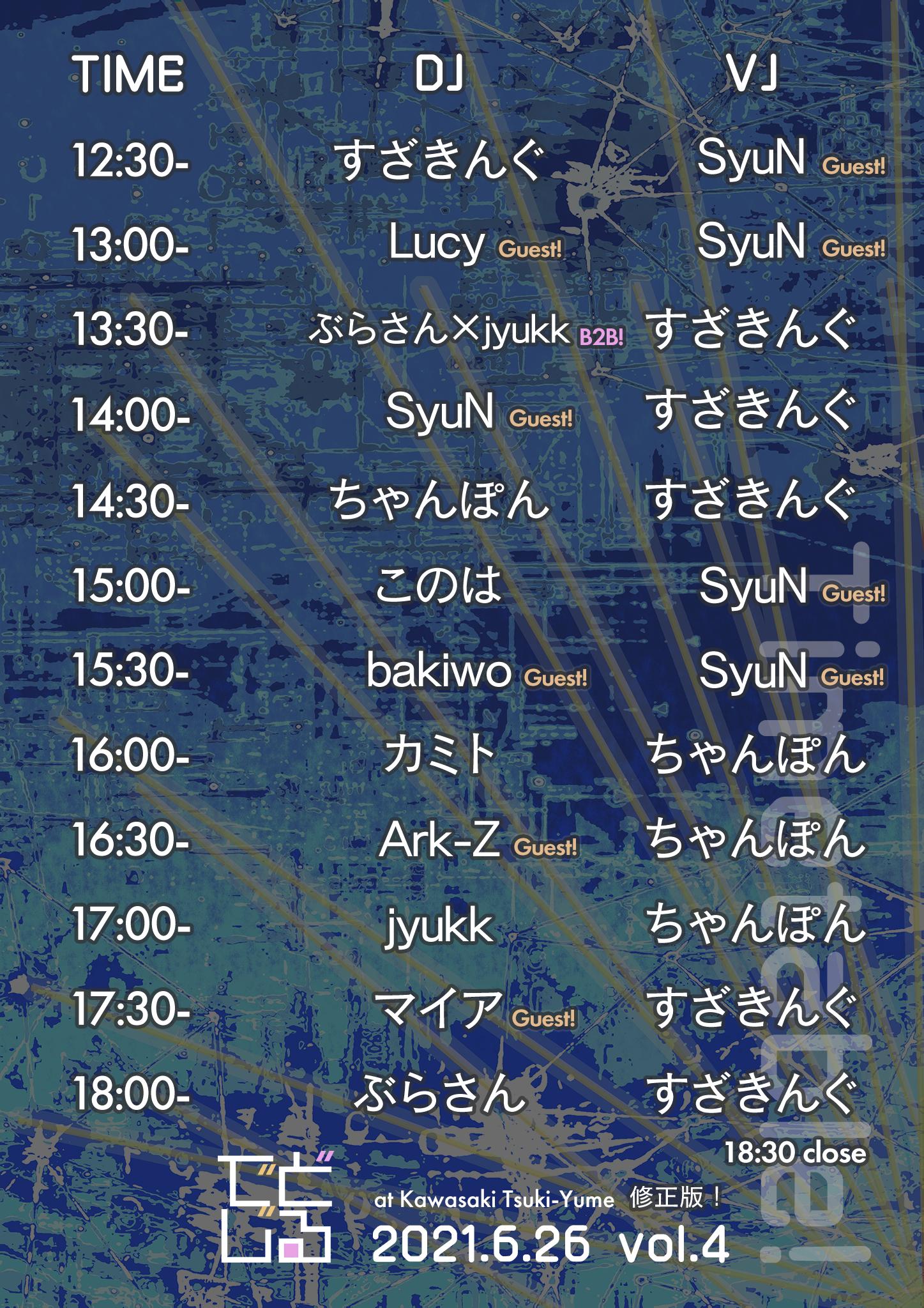 dezidol4_timetable.png