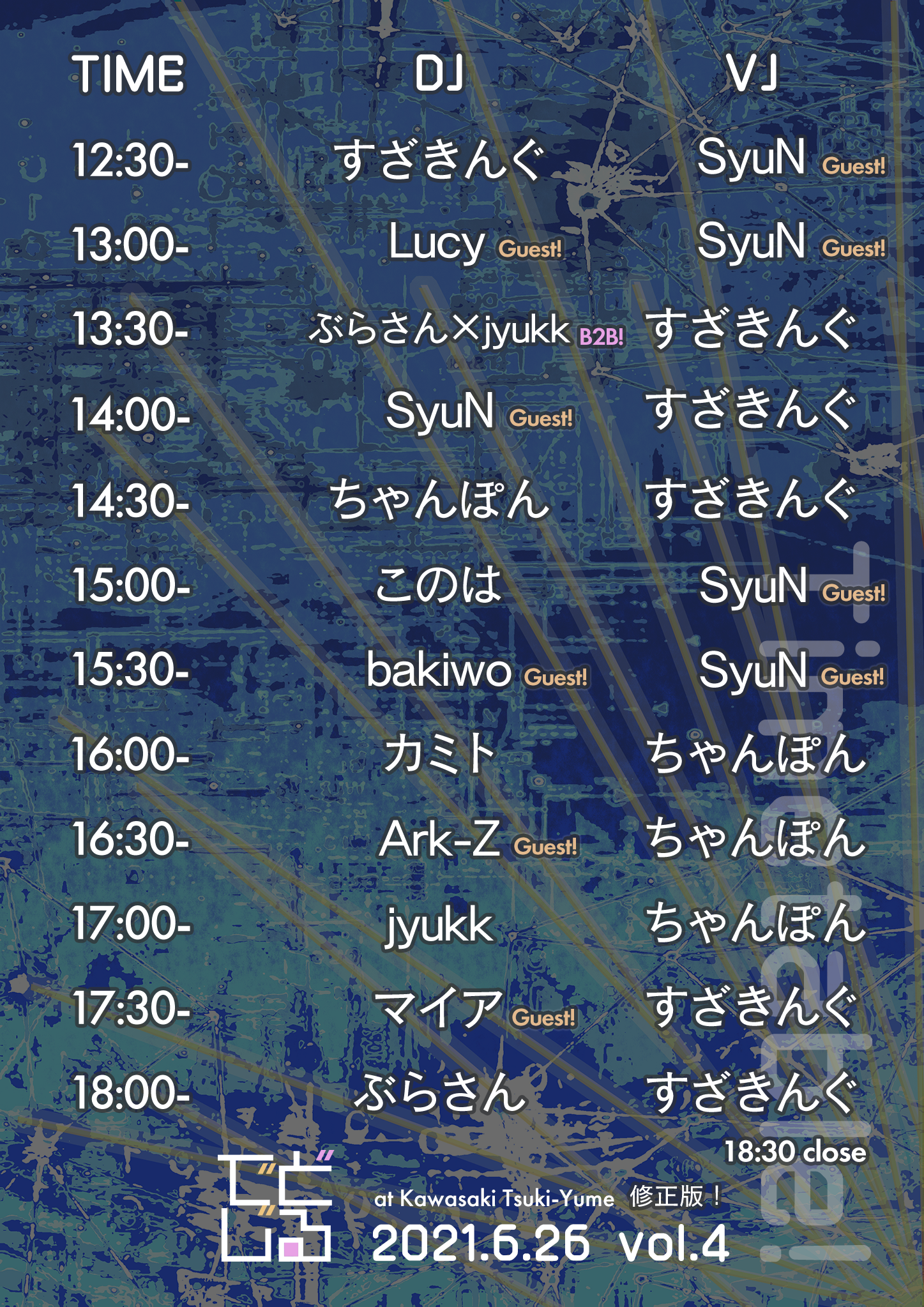 dezidol4_timetable_new.png